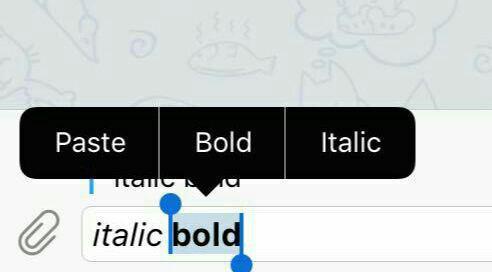 Agora é possível formatar textos no iOS sem ter que usar um bot.